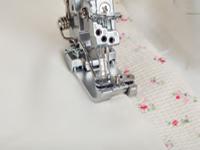 Juki-MCS-1500-Ausgleichsfuss-200x150
